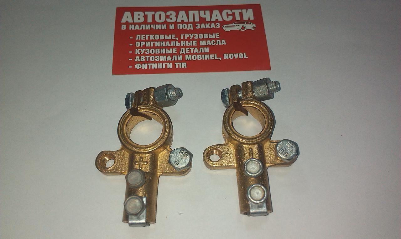 Клемма АКБ латунная с (трубкой) под провод к-т