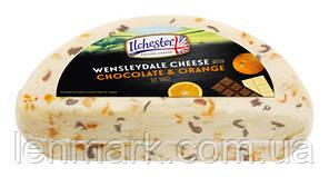 Сыр Ilchester British Cheese WENSLAYDALE Chocolate & Orange ароматизированный сыр шоколад-апельсин
