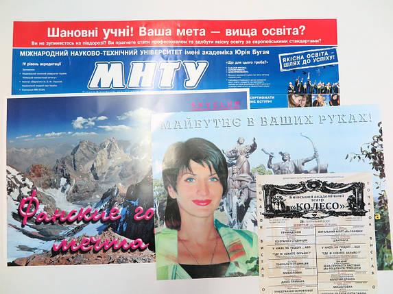 Плакаты, фото 2