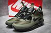 Кроссовки мужские Nike  Air Max 90, хаки (11861), р. 41-45