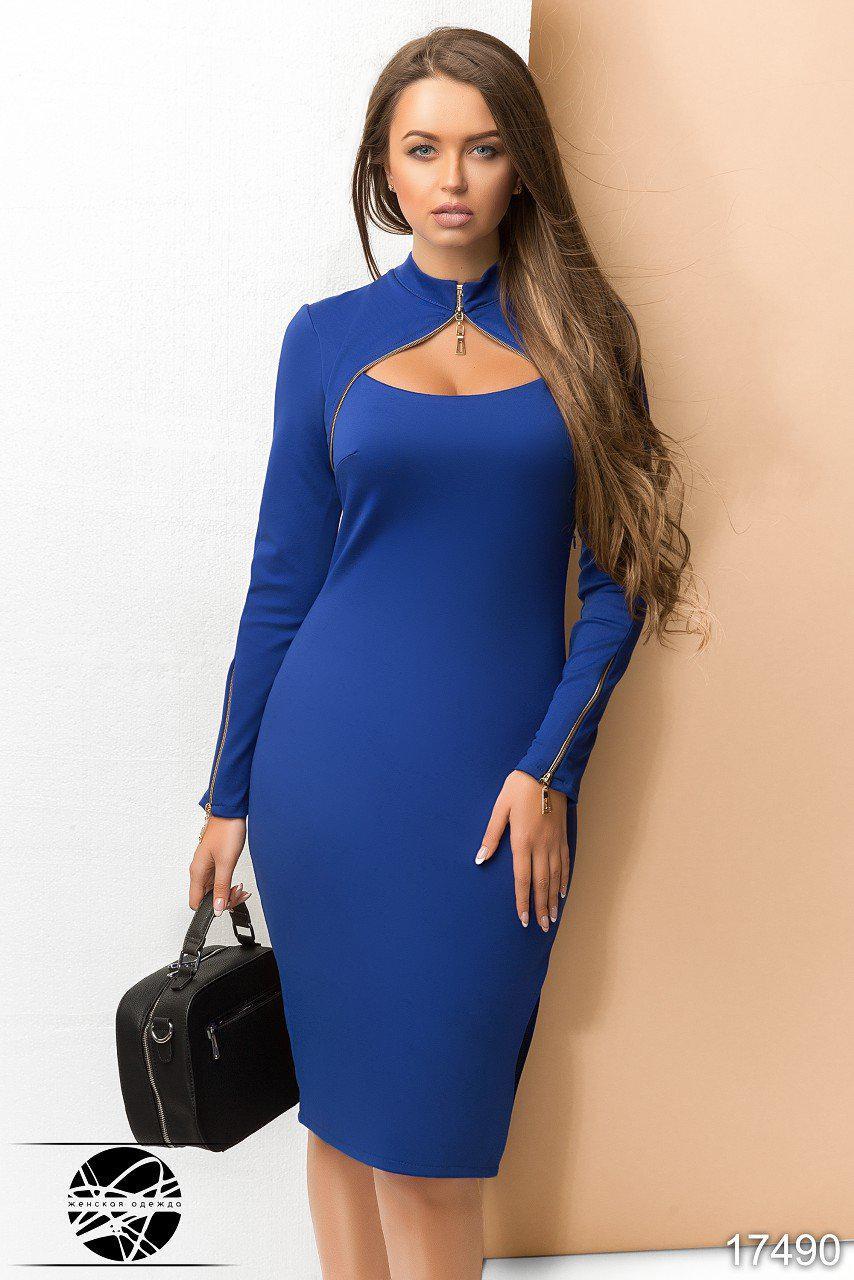 5cd9b06528e Женское платье синего цвета с вырезом на груди. Модель 17490. Размеры 42-46