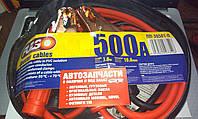 К-т проводов прикуривателя АКБ 500А 3м.