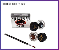 Набор подводок для глаз Kylie Jenner Double Color Gel Eyeliner