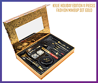 Набор косметики Кайли 11 в 1 Kylie Holiday Edition 11 Pieces Fashion Makeup Set Gold