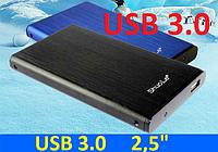 """USB 3.0 Внешний карман для HDD 2.5"""" в наличии Shoule"""