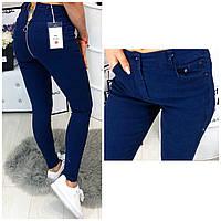 1a77e628edc Женский модные джинсы с молнией сзади в двух цветах. Ткань  стрейч-джинс.