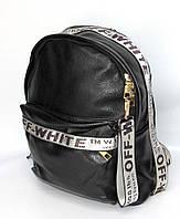 Рюкзак городской из искусственной кожи Fashion черно-серый цвет