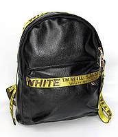 Рюкзак городской из искусственной кожи Fashion черно-желтого цвета