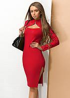 Женское платье красного цвета с вырезом на груди. Модель 17508. Размеры 42-46