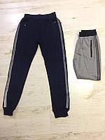Спортивные брюки на манжете для мальчиков Buddy Boy 6-16 лет
