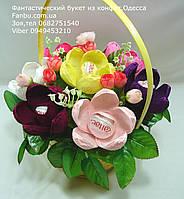 """Букет из конфет.Небольшие конфетные корзинки крокусов """"Цветной комплимент """"№7, фото 1"""