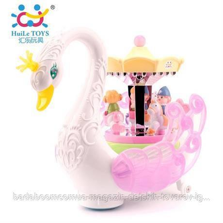 """Игрушка Huile Toys """"Лебедь-карусель"""" (536)"""