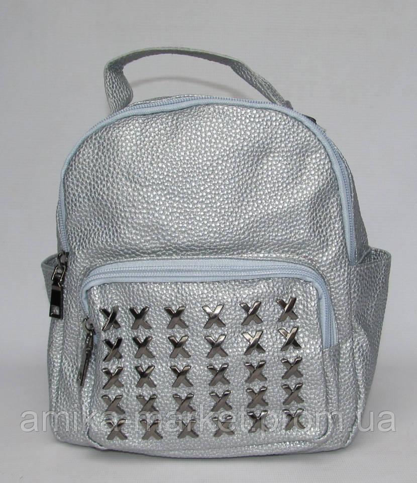 daa886346e09 Маленький женский рюкзак серого цвета, цена 354 грн., купить в Хмельницком  — Prom.ua (ID#663875646)