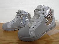 Ботинки для девочки СД54(26-32)