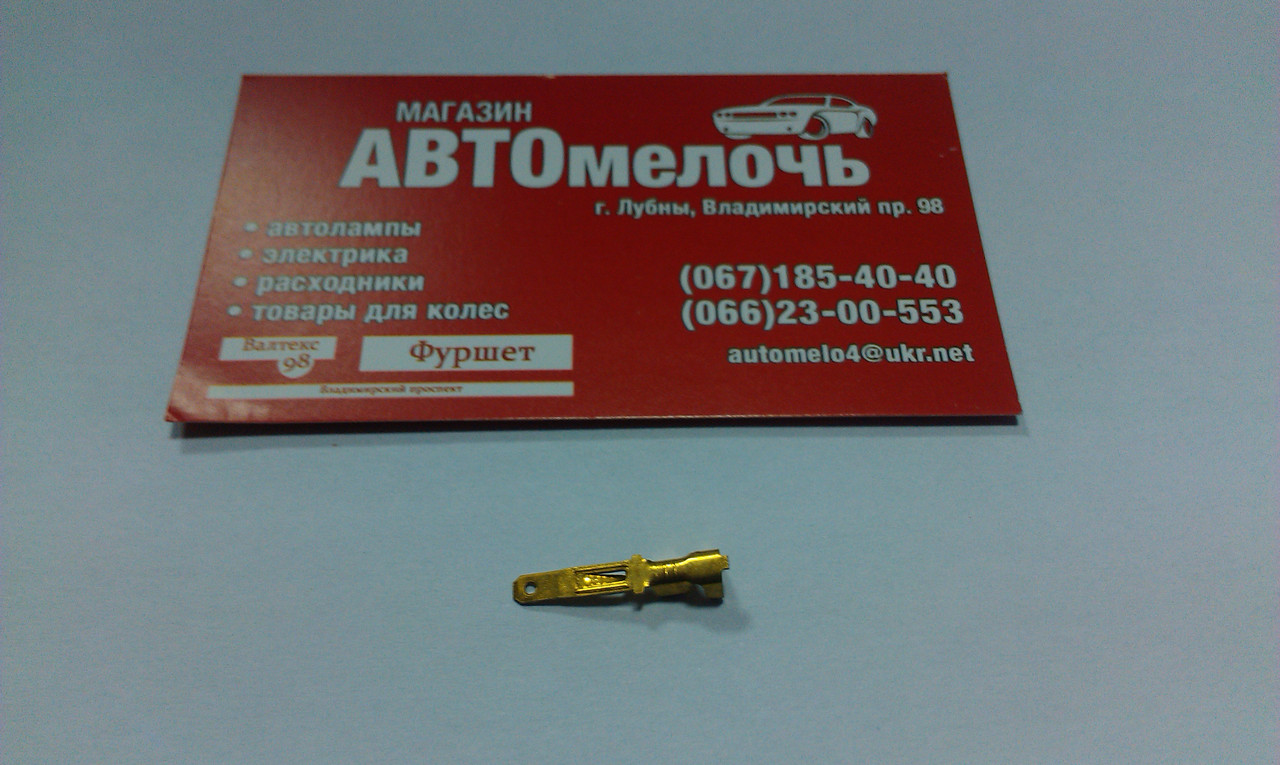 Соединитель провода  желтый (папа) 2.8 мм пр-во WTE