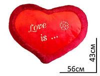 Сердце валентинка, Мягкое сердце валентинка 54х43