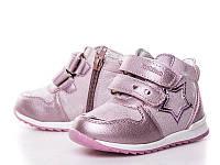 Детские ботинки для девочки на липучках весна осень, 21-26