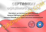 Агроволокно p-50g 1.6*100м черное UV-P 4.5% Premium-Agro Польша, фото 2