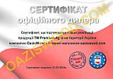Агроволокно p-50g 3.2*100м черное UV-P 4.5% Premium-Agro Польша, фото 2