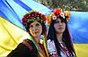 Конкурс « Я – українець!»