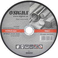 Круг отрезной по металлу Sigma Ø180x1.6x22.2мм, 8500об/мин (1940231)