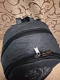 Рюкзак экокожи SJ-Ferrari унисекс хорошее качество стильный только опт, фото 6