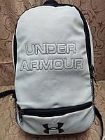 Рюкзак экокожи UNDER ARMOUR унисекс хорошее качество стильный только опт, фото 1