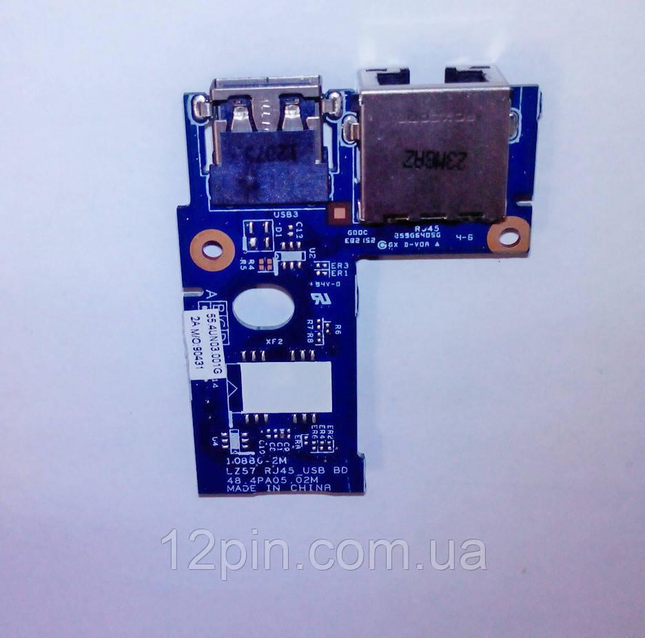 LENOVO IDEAPAD Z570 LAN DRIVER FOR WINDOWS MAC