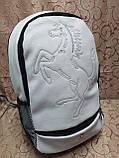 Рюкзак экокожи SJ-Ferrari унисекс хорошее качество стильный только опт, фото 2