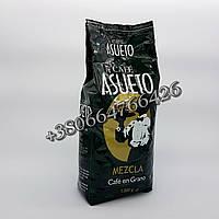 Кофе в зернах Asueto Mezcla 1кг