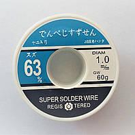 Припой для пайки Super solder wire, 60 грам