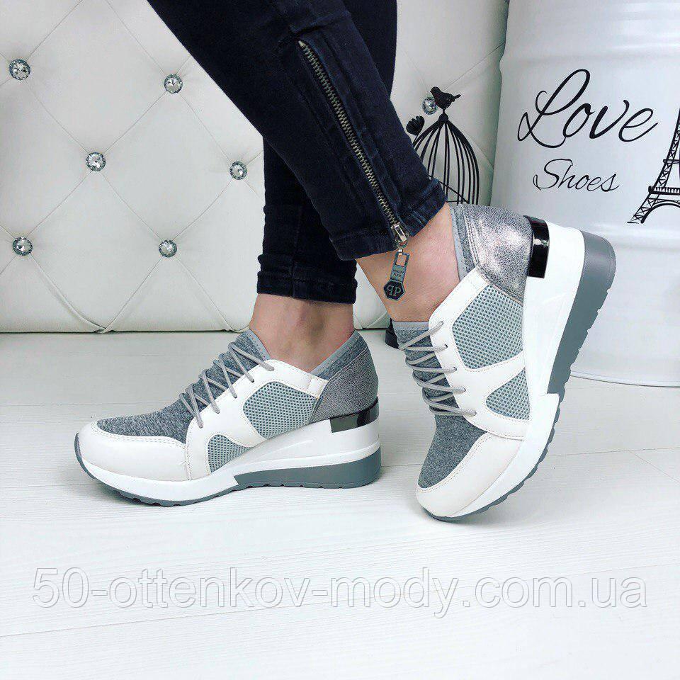 Женские стильные кроссовки на танкетке  продажа, цена в Одессе. от ... bcd15b5d73e