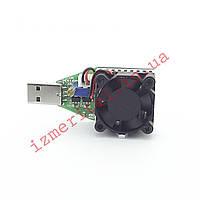 USB нагрузка 15 Вт
