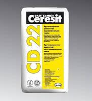 Крупнозернистая cмесь для ремонта бетона Ceresit CD 22