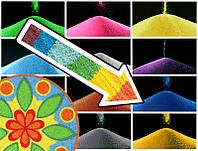 Декоративный наполнитель цветной песок ( 11 цветов )