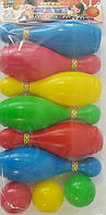 Кегли для детского боулинга 130599