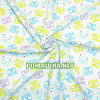Белая детская фланелевая пелёнка 120х75 см (фланель, байковая, байка) теплая для пеленания 3307 Бирюзовый