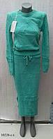 Женский вязаный костюм с юбкой 10226 с.т. Код:604386686