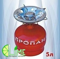 Газовый комплект, Турист 5 литров