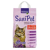 SaniPet бентонитовый наполнитель крупный с лавандой для кошачьих туалетов 5кг