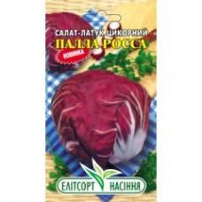 Семена салат Палла Росса 1 г