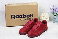 Женские замшевые кроссовки Reebok Naked,бордовые