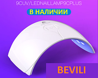 36W Led лампа 9C Plus, для сушки ногтей гелей, гель лаков Bevili
