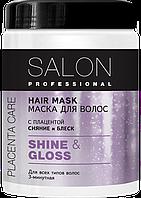 """""""Salon Professional"""" Маска для волос Питание и увлажнение 500мл"""