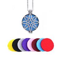 Аромамедальон с цветочным узором серебристого цвета для аромамасел и любимых духов