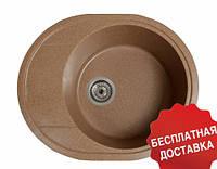 Гранитная кухонная мойка Galati Voce Teracotă (701)