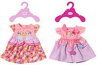 Одежда для куклы BABY BORN ПРАЗДНИЧНОЕ ПЛАТЬЕ 2 в ассорт. Zapf (824559)