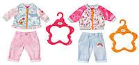 Набор одежды для куклы BABY BORN СПОРТИВНИЙ КЭЖУАЛ 2 в ассорт. Zapf (824542)