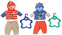 Набор одежды для куклы BABY BORN АКТИВНЫЙ МАЛЫШ 2 в ассорт. Zapf (824535)