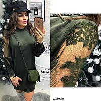 60ceb694da0 Женское платье-свитер вязка Китай фабричный 01560 Аф Код 630464199